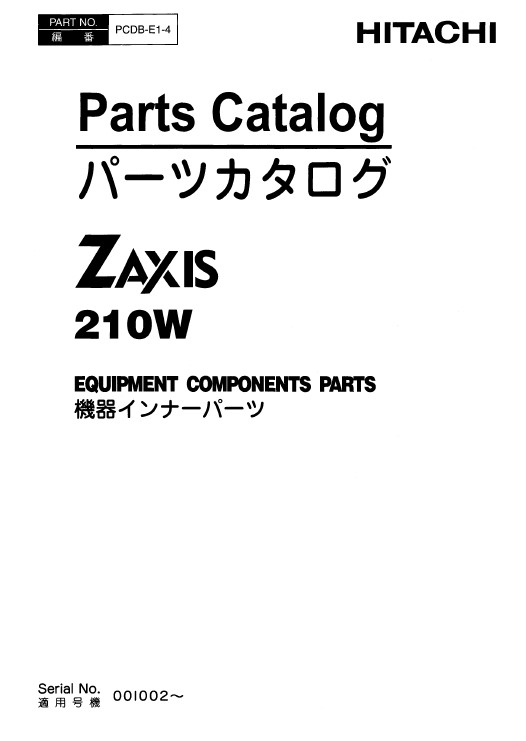 Hitachi Excavator Zaxis 210W Equipment Components Parts