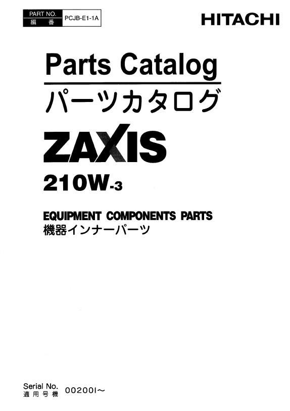 Hitachi Excavator Zaxis 210W-3 Equipment Components Parts