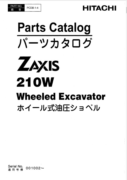 Download Hitachi Excavator Zaxis 210W Parts Catalog PDF
