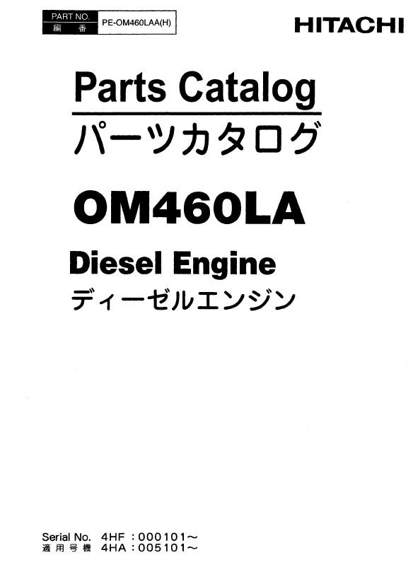 Download Hitachi Diesel Engine OM460LA Parts Catalog PDF
