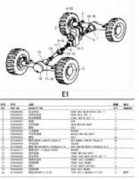 LG 936 wheel loader Spare Parts Catalog PDF Download