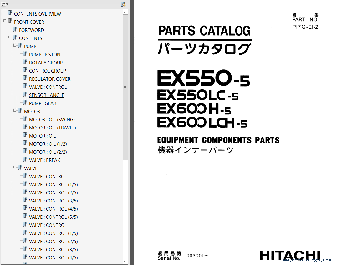 Hitachi EX550-5/LC-5 EX600H-5/LCH-5 Parts Catalog PDF Download