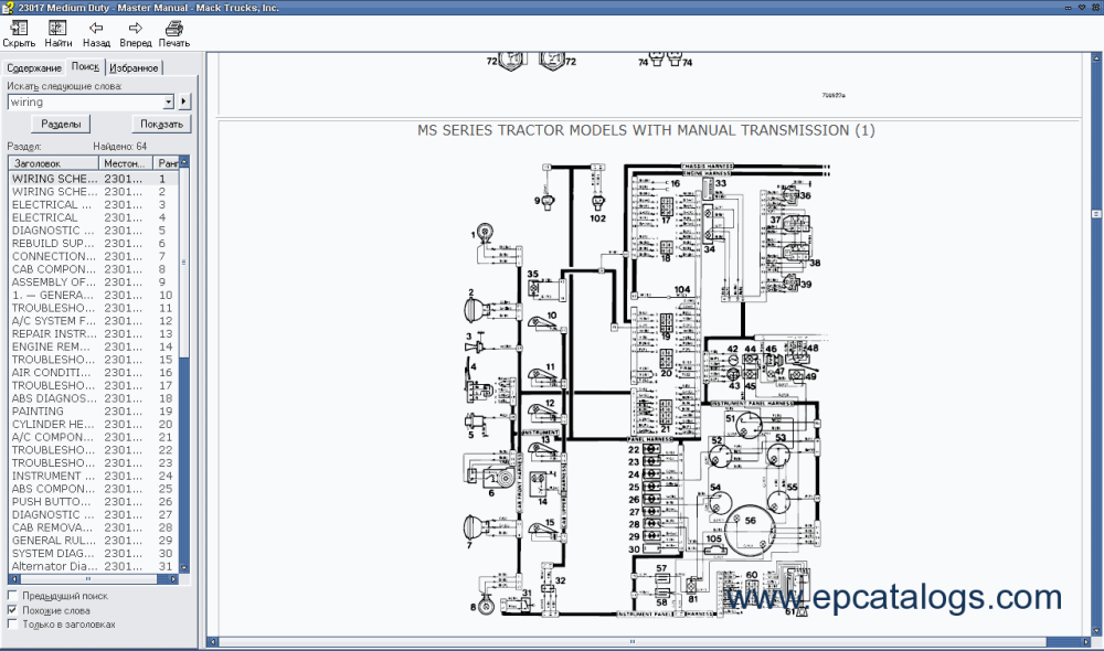 medium resolution of 1946 international truck diagram 1946 get free image chevy headlight wiring diagram chevy headlight wiring diagram