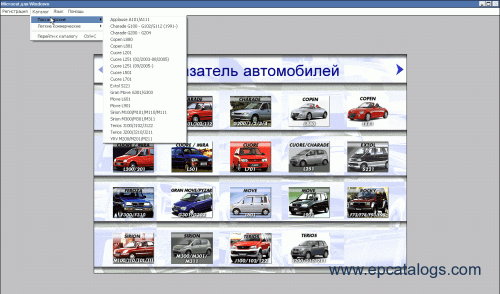 small resolution of daihatsu electronic spare parts catalogue