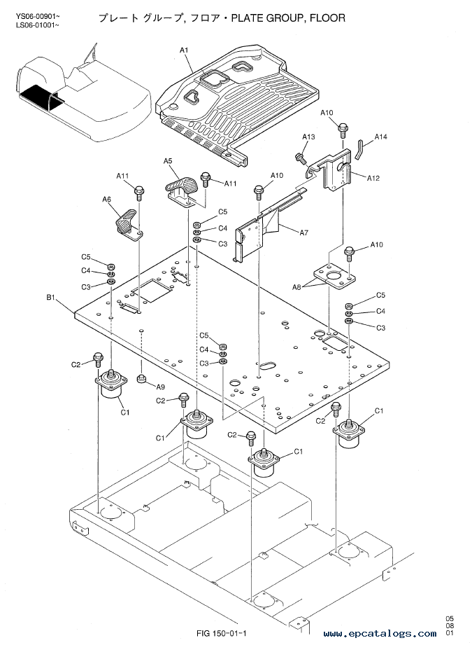 Kobelco SK480 SK480LC Mark VI Hydraulic Excavators PDF