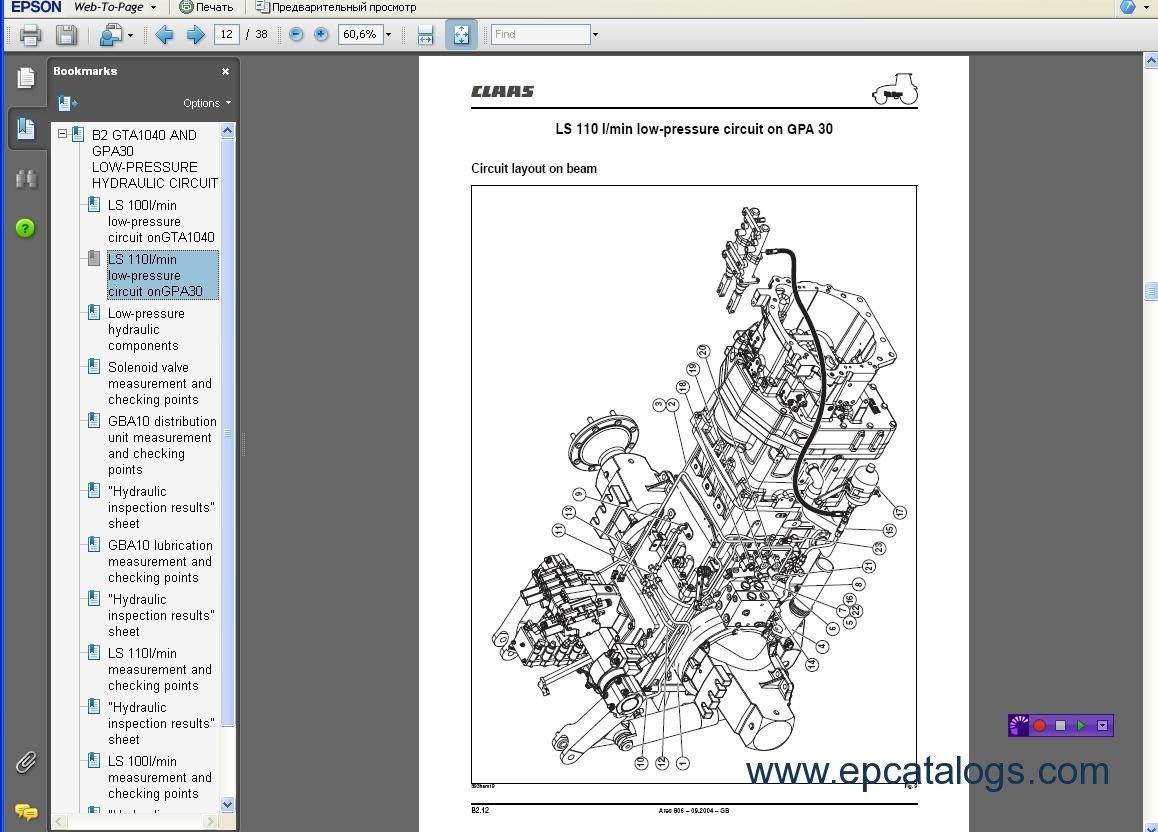 renault e7j service manual ebook