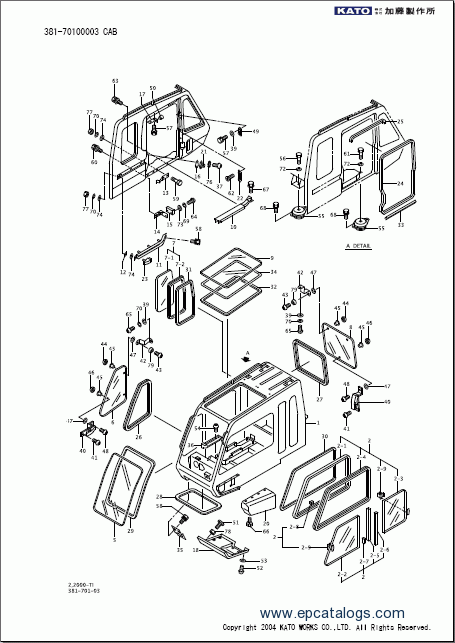 KATO SR-250SP-V Spare Parts Catalog Download PDF