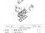 McCormick IH Harvester B414 Shop Parts Manuals PDF