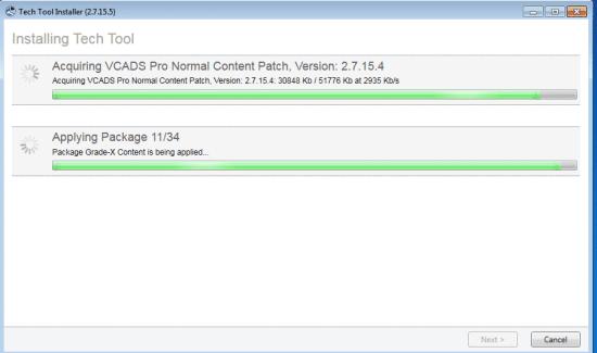 Volvo Premium Tech Tool – PTT – 2.7.xx 3