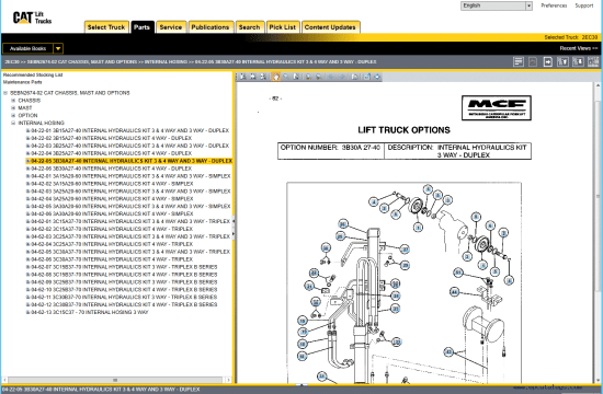 caterpillar-lift-trucks-2019-mcfa-parts-catalog4