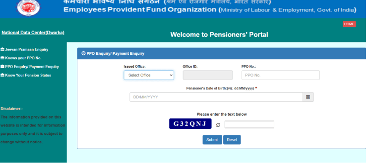 ppo-enquiry-payment-enquiry-employee-provident-pension-scheme
