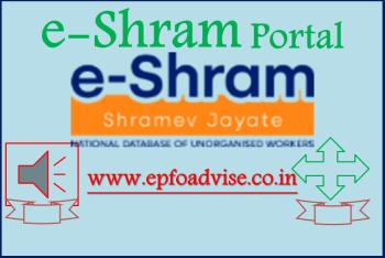 Pradhan Mantri Shram Yogi Maan-Dhan Pension Yojana