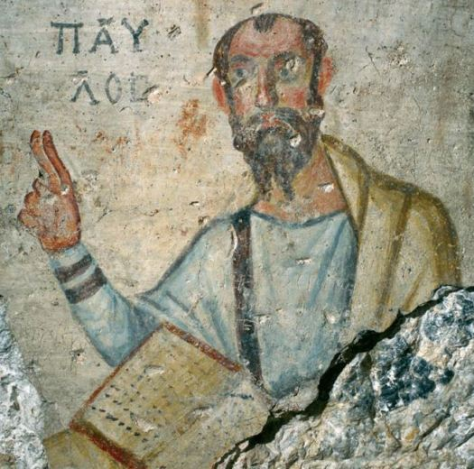 Image result for st paul ephesus