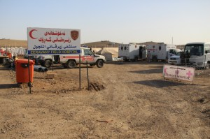 Hospital in the Gawilan Refugee camp located within the Kurdistan region of Iraq.