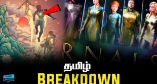 Eternals new poster breakdown(தமிழ்) Marvel cinematic universe