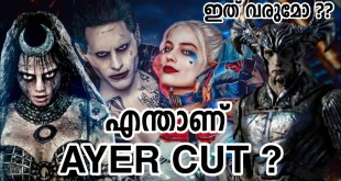 What is Ayer Cut ? | Explained in Malayalam | Suicide Squad | DCEU | HBO MAX