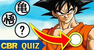 Only True Saiyans Will Spirit Bomb This Dragon Ball Quiz