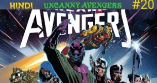 Uncanny Avengers #20 l Marvel Comics in Hindi l ComicBook Universe