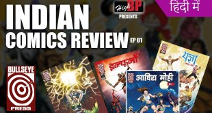 Indian Comics Review EP1 | BullsEyePress | High BP TV | Indian Comics | Raj Comics Rises | GiveAway