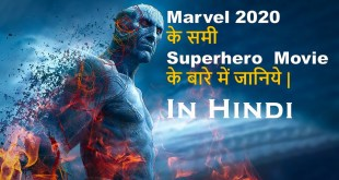Top 10 Upcoming Marvel Movie In Hindi 2020 |  Most Anticipated Movies
