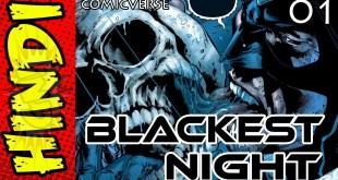 Blackest Night - 1 | Fallen Heroes | Explained In Hindi | DC Comics In Hindi | #ComicVerse