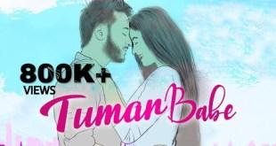 Tumar Babe   Pinkal Pratyush   Surabhi Das   Short Film   Anamika Films