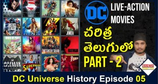 List of Live-action films based on DC Comics (1951 - 2022) Part 2 | [ explained in Telugu ]