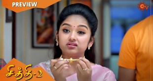 Chithi 2 - Preview | Full EP free on SUN NXT | 10 Feb 2021 | Sun TV Serial