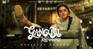 Gangubai Kathiawadi | Official Teaser | Sanjay Leela Bhansali, Alia Bhatt | 30th July 2021