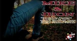 Mike & Jhon. Comedy malayalam Shortfilm. |Kannimanga 2.0|