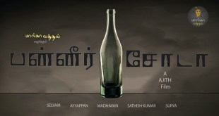 Panneer soda | Tamil official short film | Manga vathal