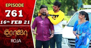 ROJA Serial | Episode 761 | 16th Feb 2021 | Priyanka | Sibbu Suryan | Saregama TV Shows