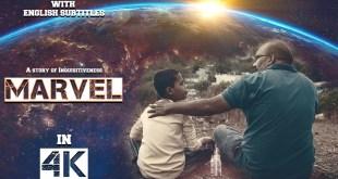 Marvel || New Short film || In 4K || Nepawood Films