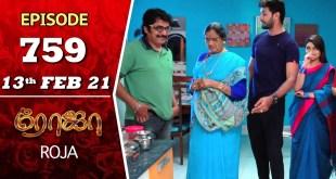 ROJA Serial | Episode 759 | 13th Feb 2021 | Priyanka | Sibbu Suryan | Saregama TV Shows