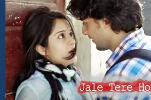 Romantic Comedy Short Film - Jale Tere Honth | A story behind the first kiss