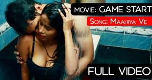 Maahiya Ve Romantic Song | Film | Game Start | Video Song | P J Music