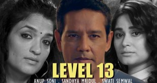 My Boss' Wife | Level 13 Hindi Short Film | Annup Sonii Sandhya Mridul | The Short Cuts