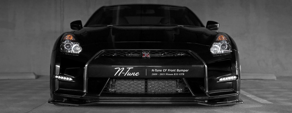 N-Tune_GTR_Front_text