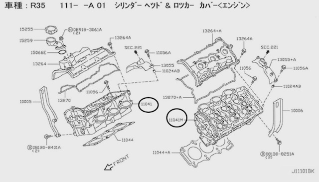 Nissan OEM 11040-JF00A Cylinder Head RH VR38DETT: 2009