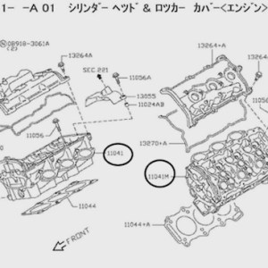 Nissan OEM 11040 JF00A Cylinder Head RH VR38DETT: 2009 2017 Nissan R35 GTR 2
