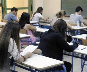Μείωση αριθμού εξεταζόμενων μαθημάτων - Αλλαγές στον τρόπο εξέτασης των μαθητών Λυκείου