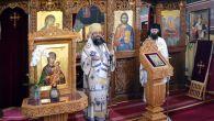 Duminică 10 iunie, Preasfințitul Episcop Sebastian a slujit Sfânta Liturghie la Mănăstirea Călui. În cuvântul de învățătură Preasfinția Sa a vorbit despre sfinții români, prăznuiți în aceasta duminică, a II-a […]