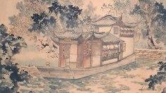 真 Zhēn: entenda o benefício de cultivar a verdade