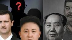 Os cinco piores ditadores do século 21