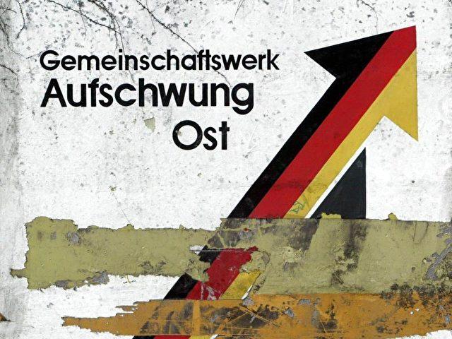 «Gemeinschaftswerk Aufschwung Ost»:Die Bundesregierung sieht den Aufbau der neuen Bundesländer insgesamt als gelungen an. Foto: Jens Wolf/Archiv/dpa