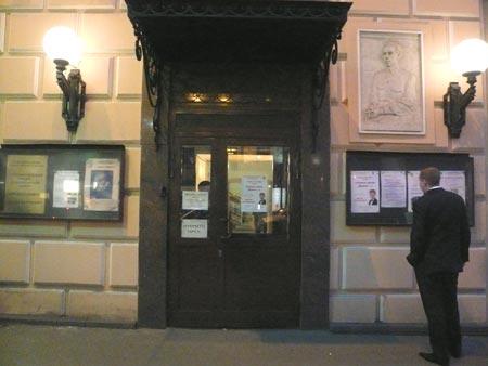 Вход в музей Н.Островского. Фото: Елена Захарова/Великая Эпоха