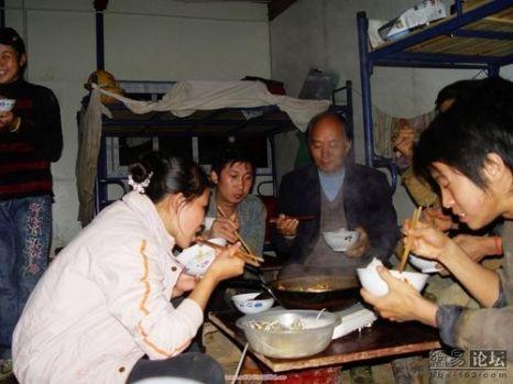 Китайские крестьяне на заработках. Фото: epochtimes.com