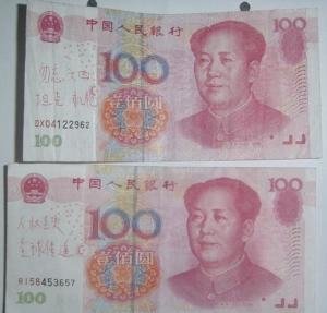 Надписи на денежных банкнотах в Шанхае, отражающие недовольства людей правящим режимом. Фото: The Epoch Times
