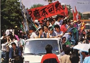 25 мая 1989 г. Студенты и простые люди едут на площадь Тяньаньмэнь, чтобы присоединиться к акции протеста. Фото с 64memo.com