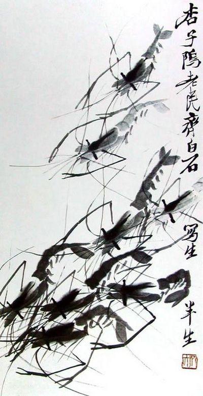Раки. 1951 г. Художник: Ци Байши
